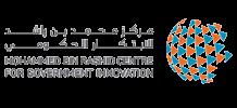 مركز محمد بن راشد للابتكار الحكومي