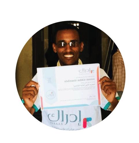عبد الناصر- الصومال
