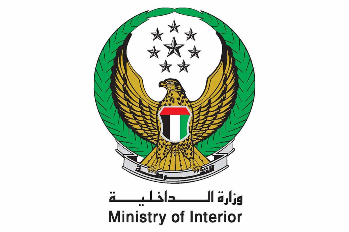 Ministry of Interior - UAE