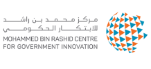 The Mohammed Bin Rashid Centre for Government Innovation