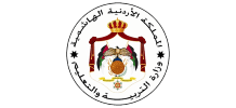 Ministry of Education of Jordan
